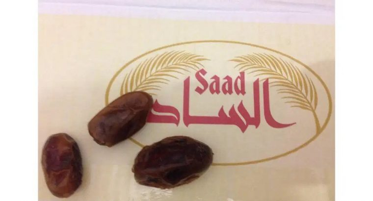 Kurma Saad Emirates Gold Distributor
