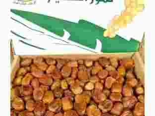 Promo Kurma Sukari Al Qasim 3Kg